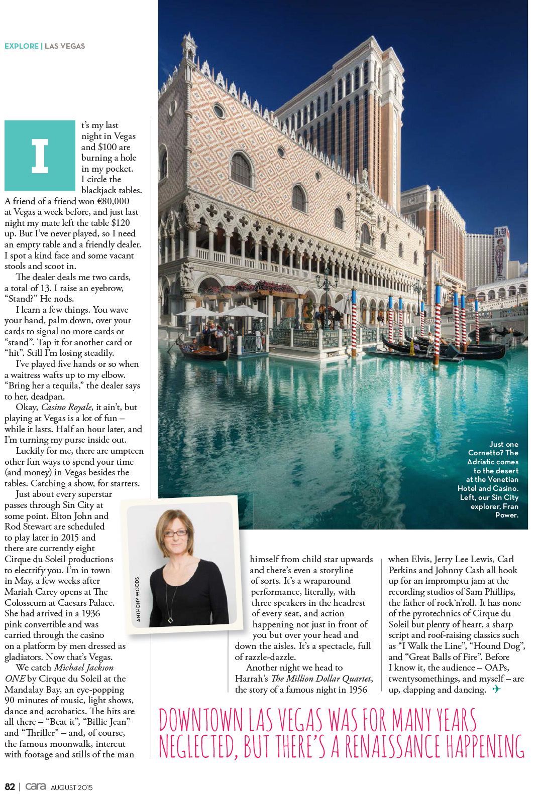 FEATURE - VEGAS_CARA_AUG15-2
